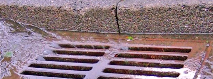Photo of a stormwater drain